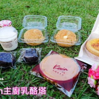 台北市美食 餐廳 烘焙 蛋糕西點 Kevin主廚乳酪塔專賣店 照片