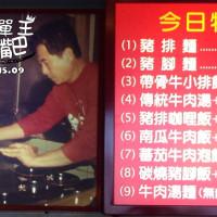 台東縣美食 餐廳 中式料理 小吃 台灣牛 照片