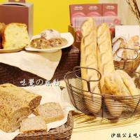 台北市美食 餐廳 烘焙 麵包坊 味覺の感動 照片
