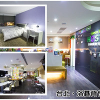 台北市休閒旅遊 住宿 青年會館 洛碁背包客棧 照片