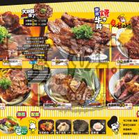 台中市美食 餐廳 異國料理 日式料理 燒丼株式會社中友店 照片