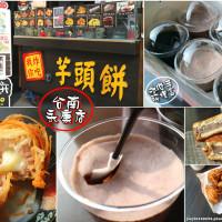 台南市美食 攤販 台式小吃 我炸你吃-台南永康店 照片