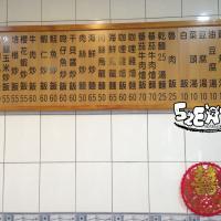 彰化縣美食 餐廳 中式料理 熱炒、快炒 香味炒飯炒麵 照片