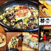 高雄市美食 餐廳 異國料理 異國料理其他 來來發吐司社附屬大學牛仔 照片