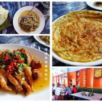 南投縣美食 餐廳 異國料理 南洋料理 美斯樂傣味店 照片