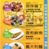 彰化縣美食 餐廳 中式料理 中式料理其他 藏綠 照片