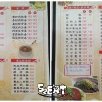 南投縣美食 餐廳 中式料理 台菜 國姓鄉村風味餐廳 照片