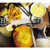 高雄市美食 餐廳 異國料理 WHO'S TEA 鬍子茶 (南屏店) 照片