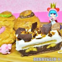 台中市美食 餐廳 飲料、甜品 剉冰、豆花 Yorimichi順道菓子店 照片