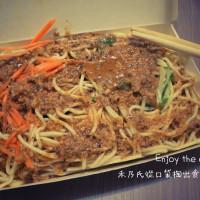 桃園市美食 餐廳 中式料理 麵食點心 双營涼麵 照片