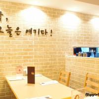 台北市美食 餐廳 異國料理 韓式料理 TAEBAK韓式特色料理 照片
