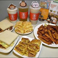 台中市美食 餐廳 飲料、甜品 飲料、甜品其他 KING JUICY 照片
