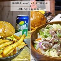 桃園市美食 餐廳 異國料理 義式料理 LOMO Café & Deli 照片