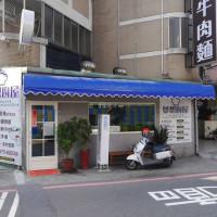 新竹縣美食 餐廳 異國料理 義式料理 夢想廚屋 照片