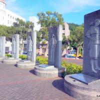 台北市休閒旅遊 景點 公園 原住民文化主題館 照片