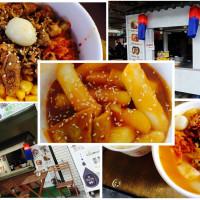 台南市美食 餐廳 異國料理 韓式料理 韓湘辣年糕 崇德店 照片