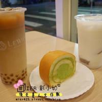 新北市美食 餐廳 飲料、甜品 LeWAY 樂の本味 (三重文化店) 照片
