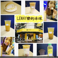 新北市美食 餐廳 飲料、甜品 Leway 樂の本味(文化店) 照片
