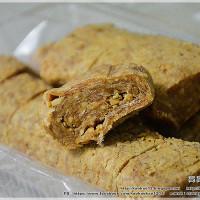 台南市美食 餐廳 零食特產 零食特產 大灣花生糖 照片