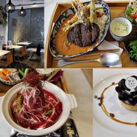 台南市美食 餐廳 異國料理 異國料理其他 熨斗目花珈琲 珈哩 cafe WUDAO 照片