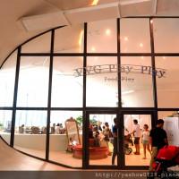 台中市美食 餐廳 異國料理 法式料理 VVG Food Play 照片