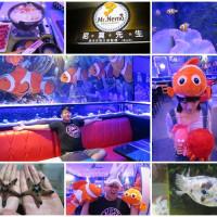 桃園市美食 餐廳 異國料理 異國料理其他 尼莫先生海洋生物主題餐廳(龜山店) 照片