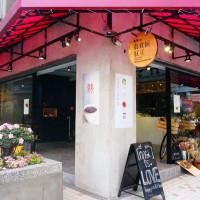 桃園市美食 餐廳 飲料、甜品 剉冰、豆花 有食候。紅豆 照片