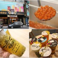 台南市美食 餐廳 飲料、甜品 飲料、甜品其他 塔彼Q & Top-Q 照片