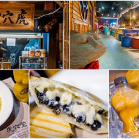 高雄市美食 餐廳 異國料理 異國料理其他 虎穴堂 照片