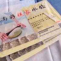 台北市美食 餐廳 零食特產 尚好禚家 照片