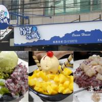 新竹市美食 餐廳 飲料、甜品 剉冰、豆花 海洋冰城 照片