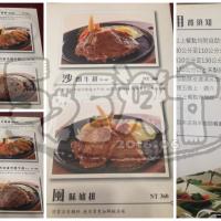 彰化縣美食 餐廳 異國料理 多國料理 潘朵拉之宴(員林店) 照片
