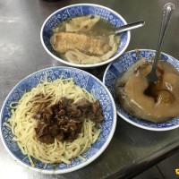 彰化縣美食 餐廳 素食 素食 彰化素食 照片