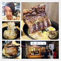 台中市美食 餐廳 異國料理 日式料理 武士拉麵 照片