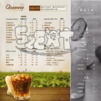 台中市美食 餐廳 飲料、甜品 飲料專賣店 葵米(公益店) 照片