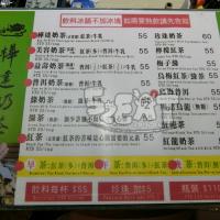 台中市美食 餐廳 飲料、甜品 飲料專賣店 樺達奶茶(遠百店) 照片