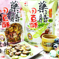 南投縣美食 餐廳 零食特產 零食特產 華上商行藥膳田豆酥 照片