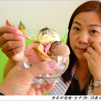 台中市美食 餐廳 飲料、甜品 冰淇淋、優格店 Mr.58義式手工冰淇淋 照片