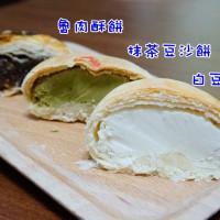 PEKO在長興餅舖 pic_id=2699687