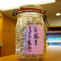 PEKO在長興餅舖 pic_id=2699676