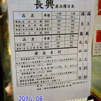 PEKO在長興餅舖 pic_id=2699674