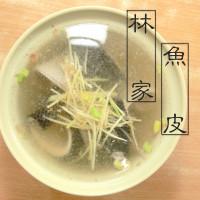 台南市美食 餐廳 中式料理 小吃 林家魚皮湯 照片
