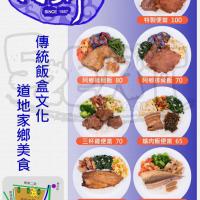 台中市美食 餐廳 中式料理 中式料理其他 阿鄉排骨 照片