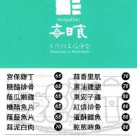 台中市美食 餐廳 中式料理 中式料理其他 親子園 照片