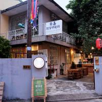 台中市美食 餐廳 異國料理 日式料理 鯉こい關東煮 照片