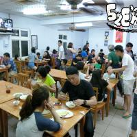 大嘴巴菜單王在民生蒸餃牛肉麵 pic_id=2701601