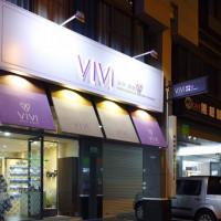 台南市休閒旅遊 購物娛樂 設計師品牌 Vivi時尚指藝&美睫 照片