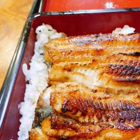 基隆市美食 餐廳 異國料理 日式料理 鰻の山ぎし 照片