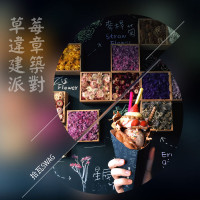 台中市美食 餐廳 飲料、甜品 飲料專賣店 Swag拾瓦 照片