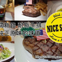新竹市美食 餐廳 異國料理 美式料理 耐斯牛排 Nice Steak 照片